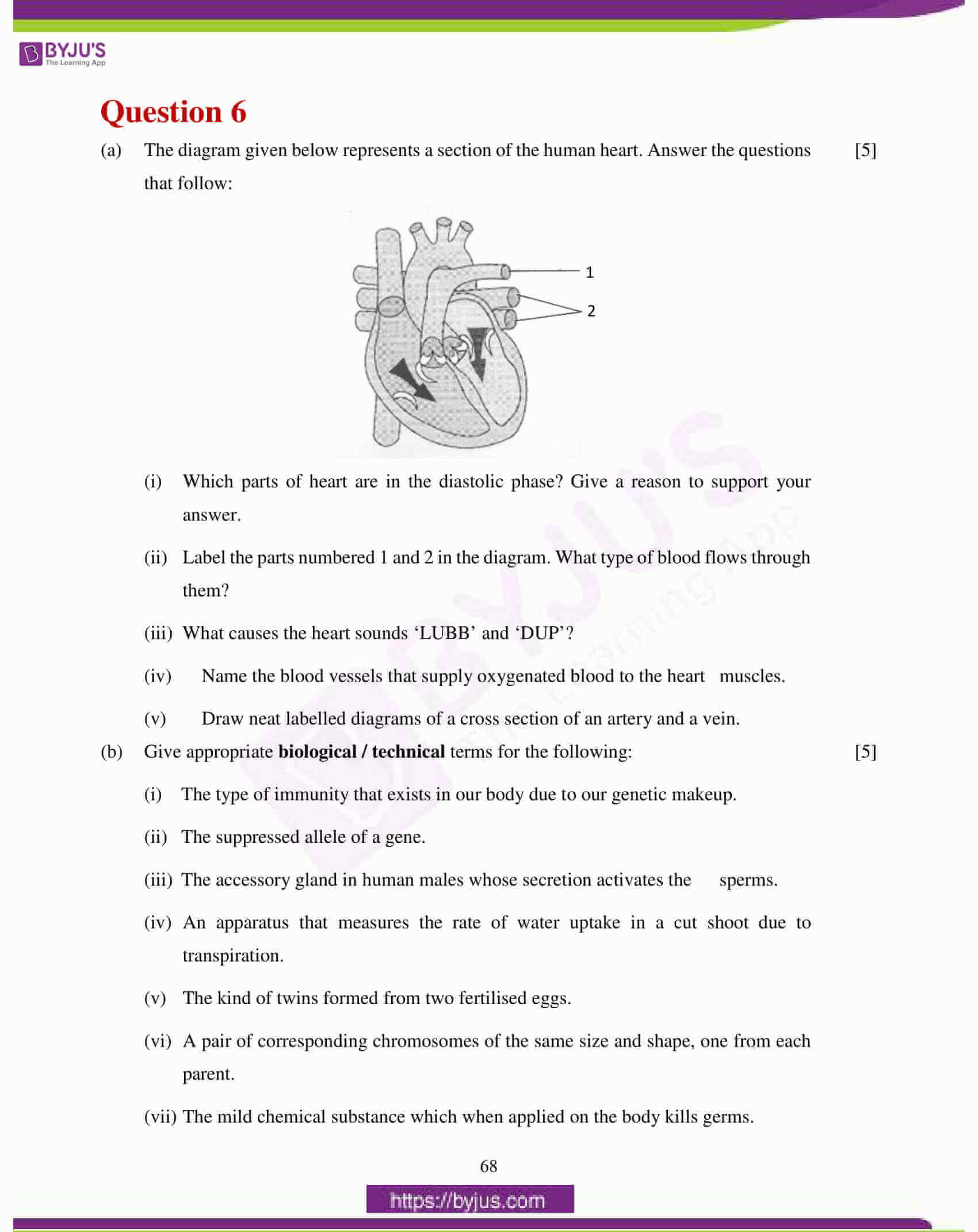 icse class 10 biology question paper solution 2017 18