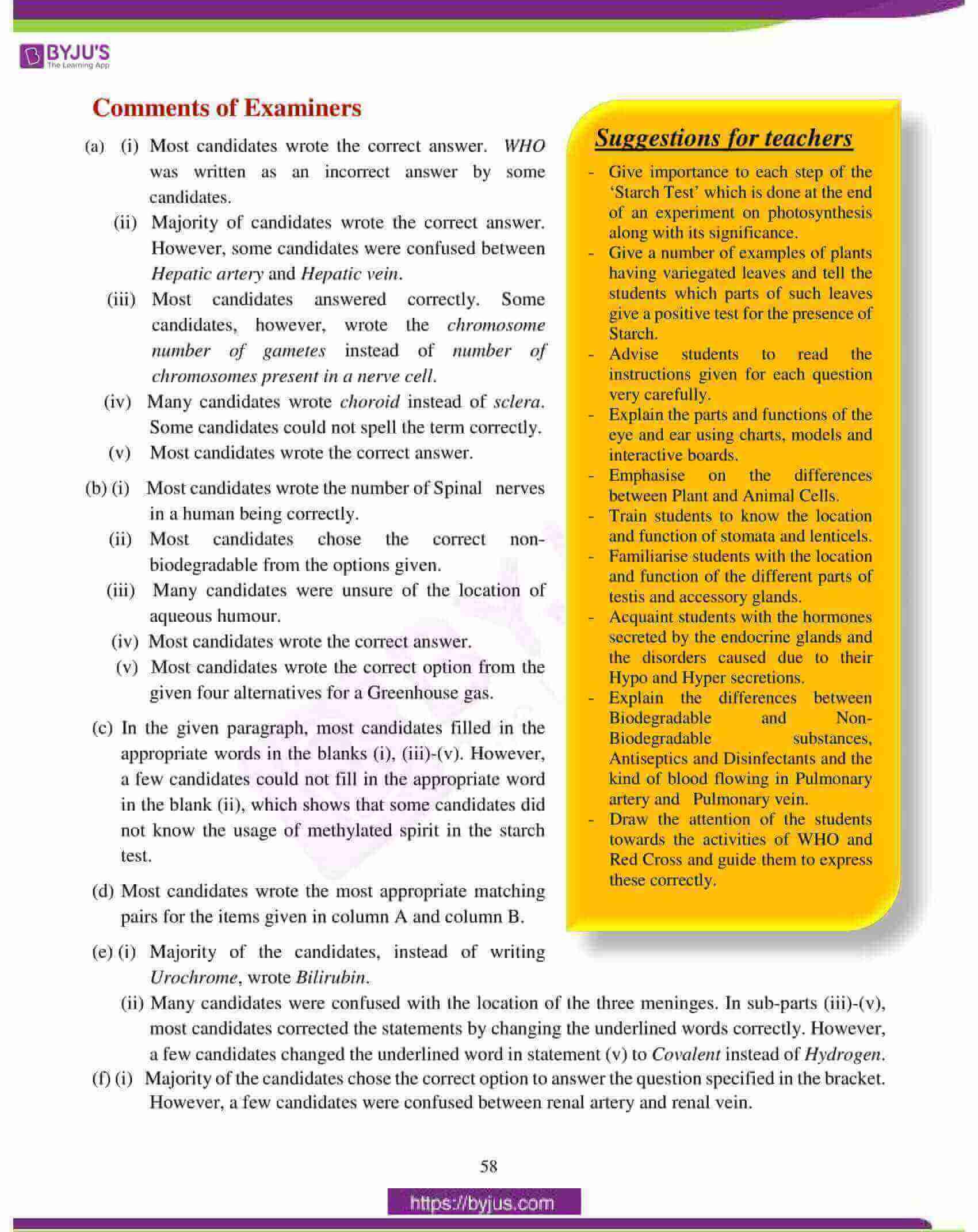 icse class 10 biology question paper solution 2018 05