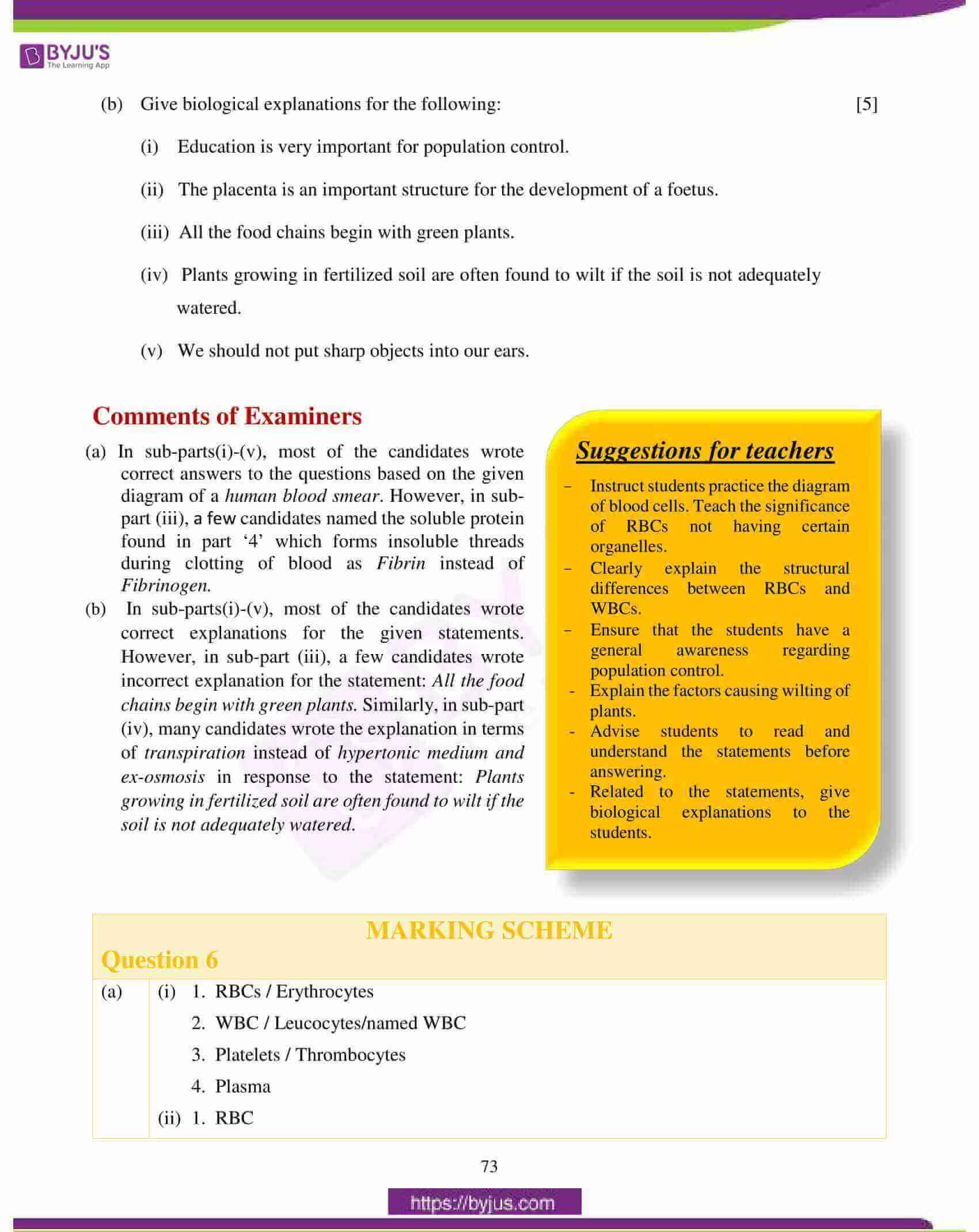 icse class 10 biology question paper solution 2018 20