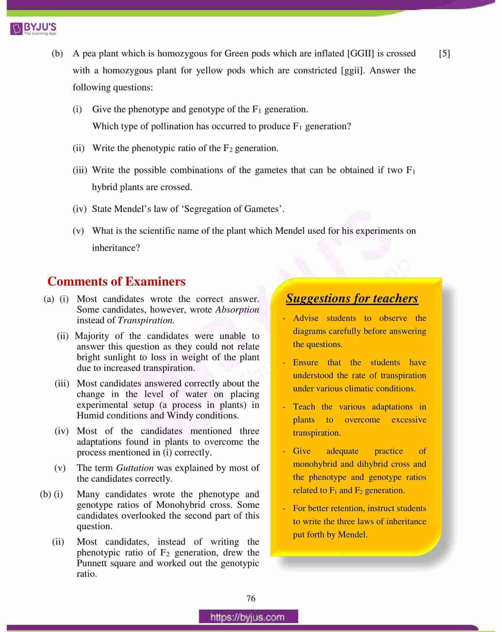 icse class 10 biology question paper solution 2018 23