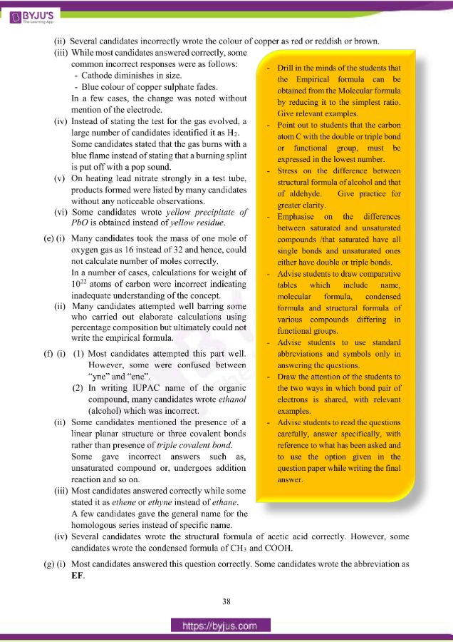 icse class 10 che question paper solution 2019 06