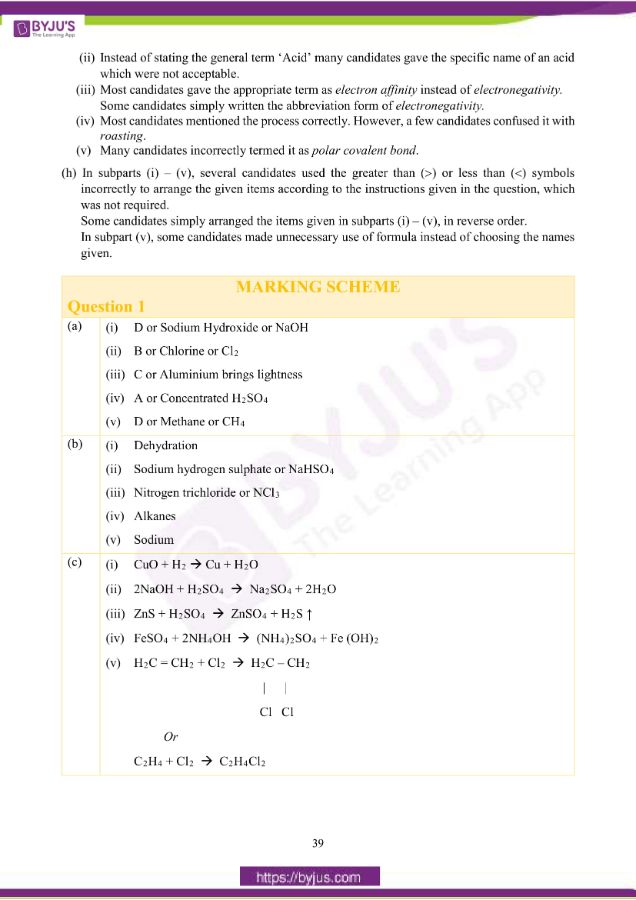 icse class 10 che question paper solution 2019 07