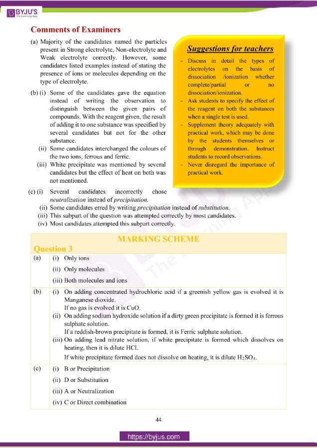 icse class 10 che question paper solution 2019 12
