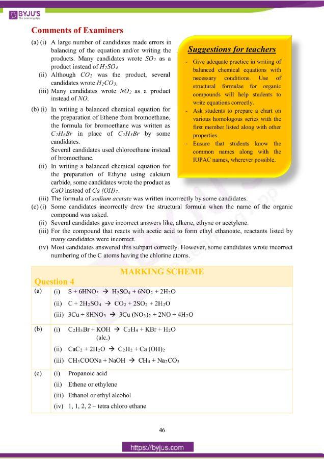 icse class 10 che question paper solution 2019 14