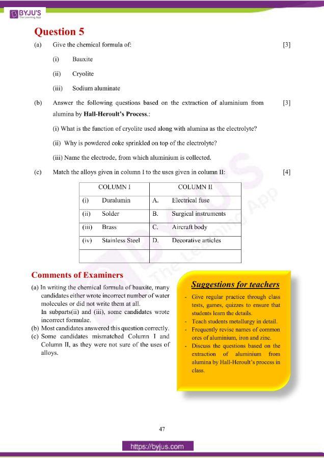icse class 10 che question paper solution 2019 15