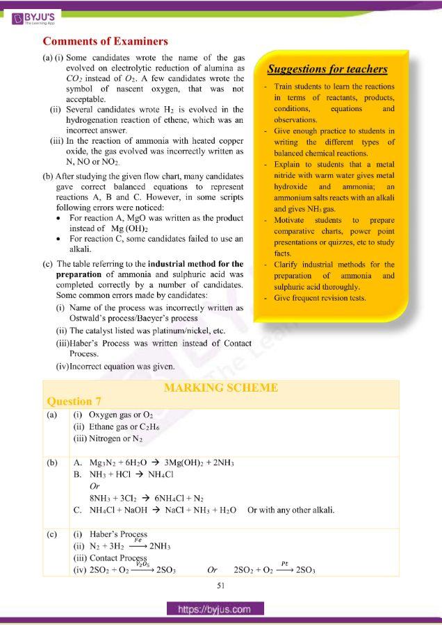 icse class 10 che question paper solution 2019 19