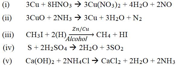 ICSE Class 10 Chemistry Qs Paper 2017 Solution-1