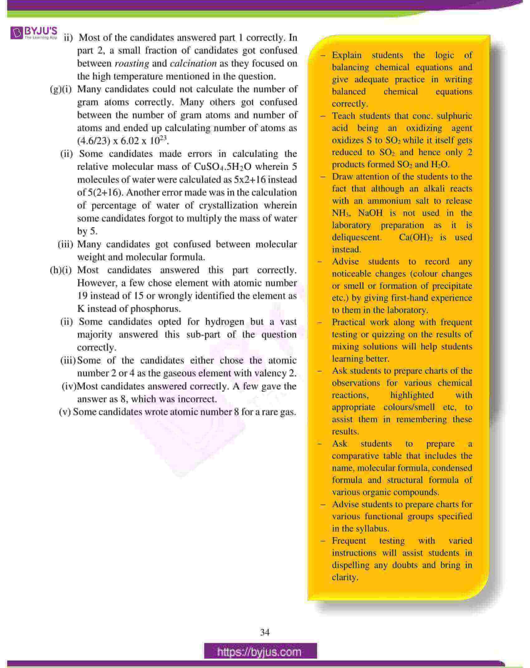 icse class 10 chemistry question paper solution 2017 06