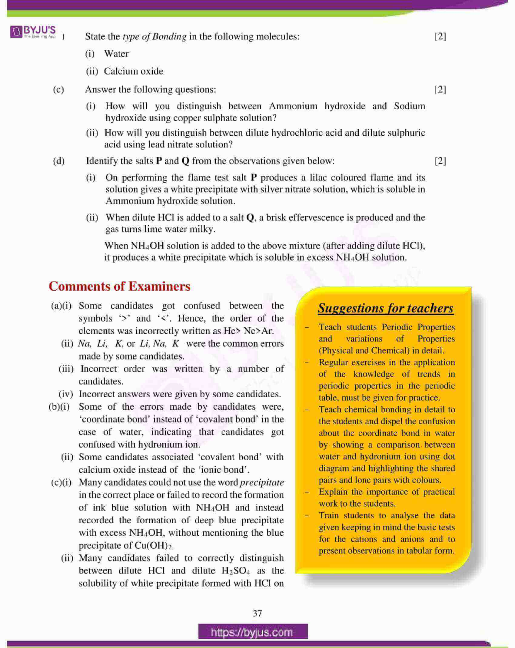 icse class 10 chemistry question paper solution 2017 09