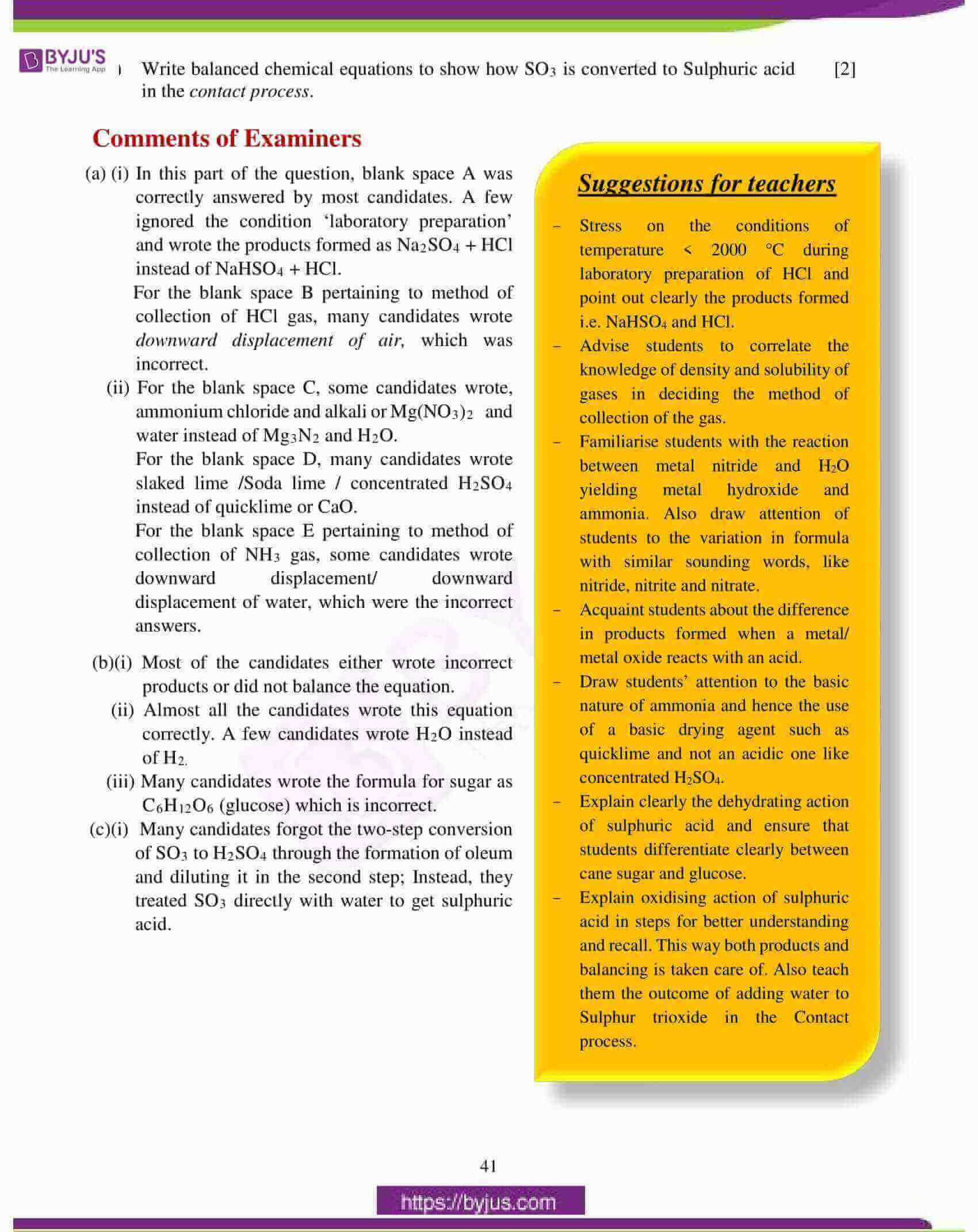 icse class 10 chemistry question paper solution 2017 13