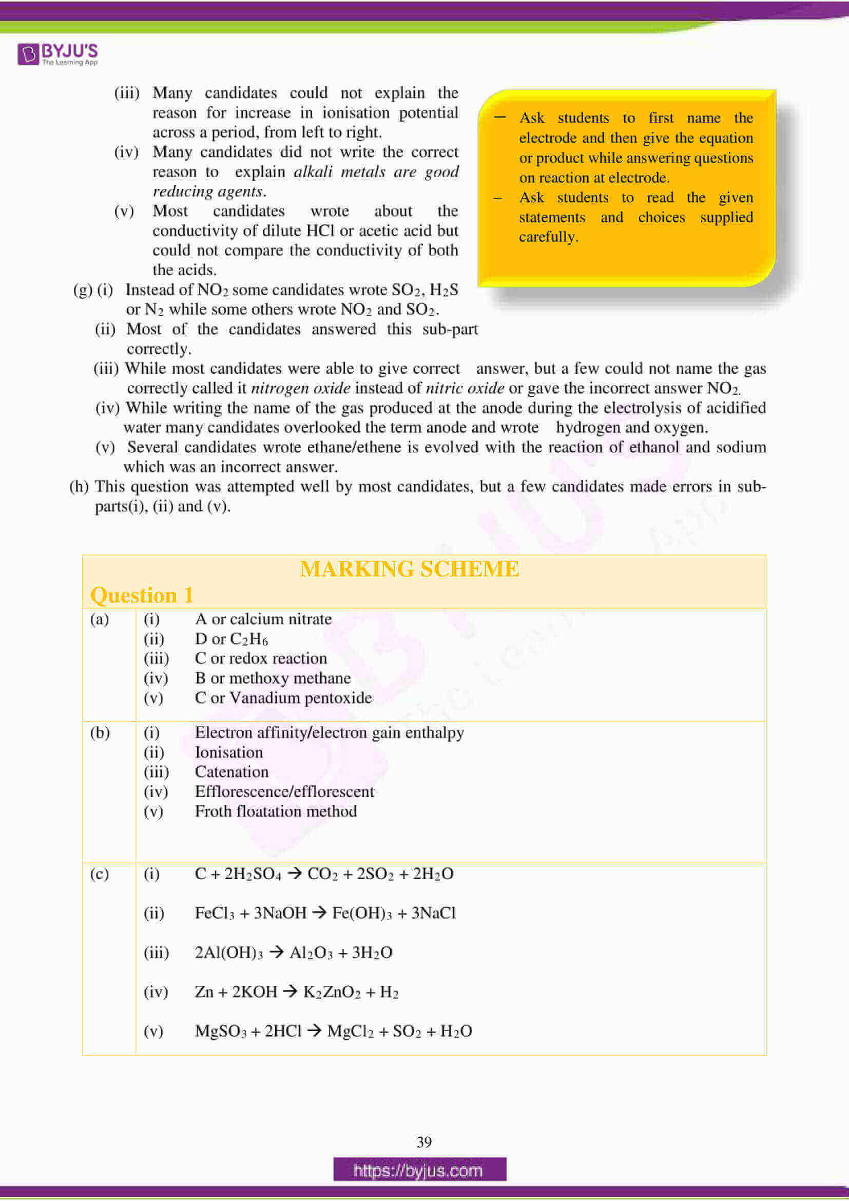 icse class 10 chemistry question paper solution 2018 06