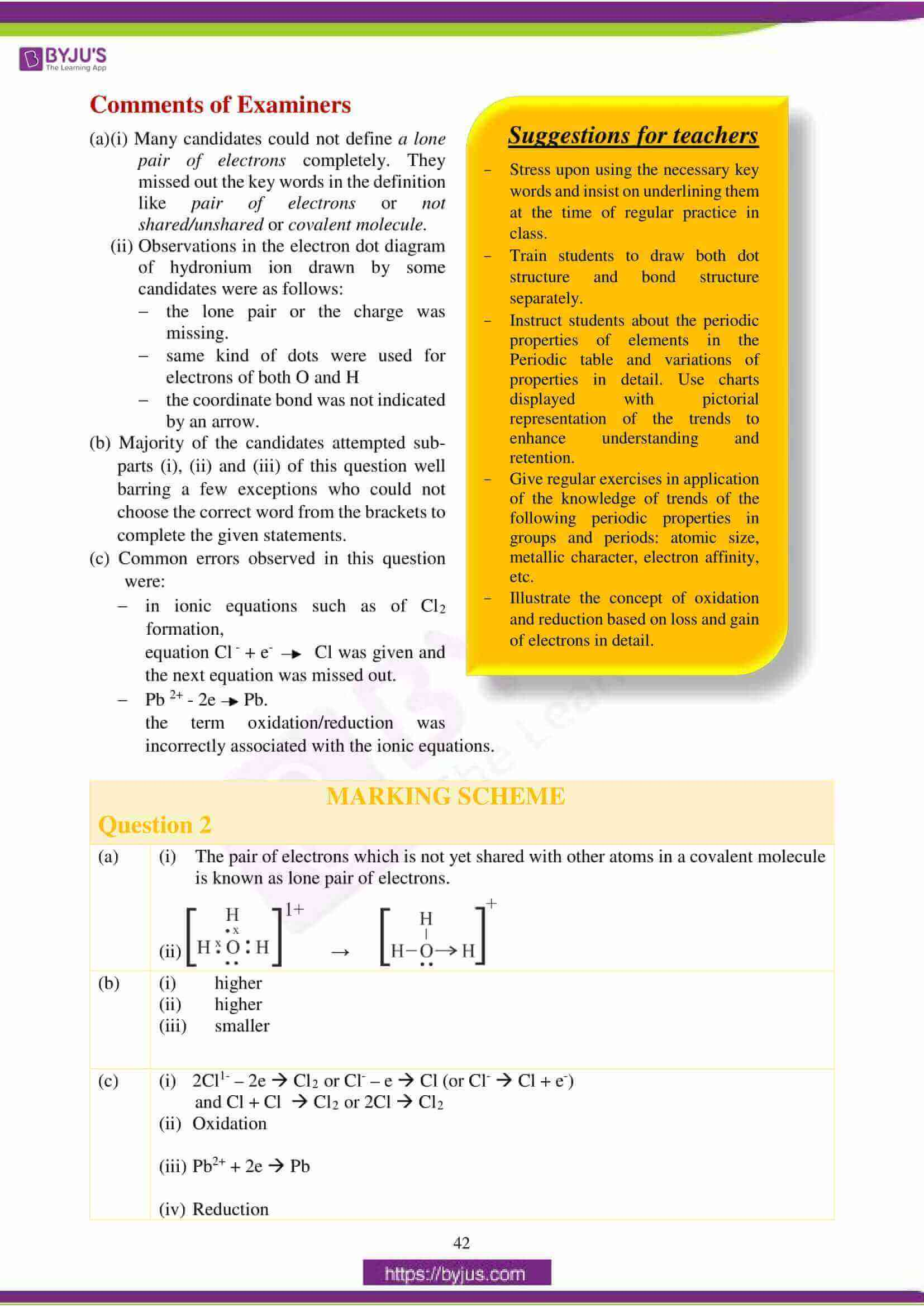 icse class 10 chemistry question paper solution 2018 09