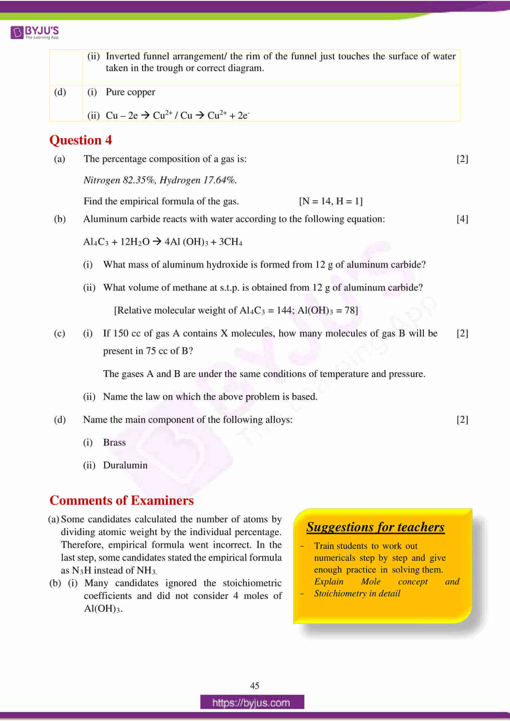 icse class 10 chemistry question paper solution 2018 12