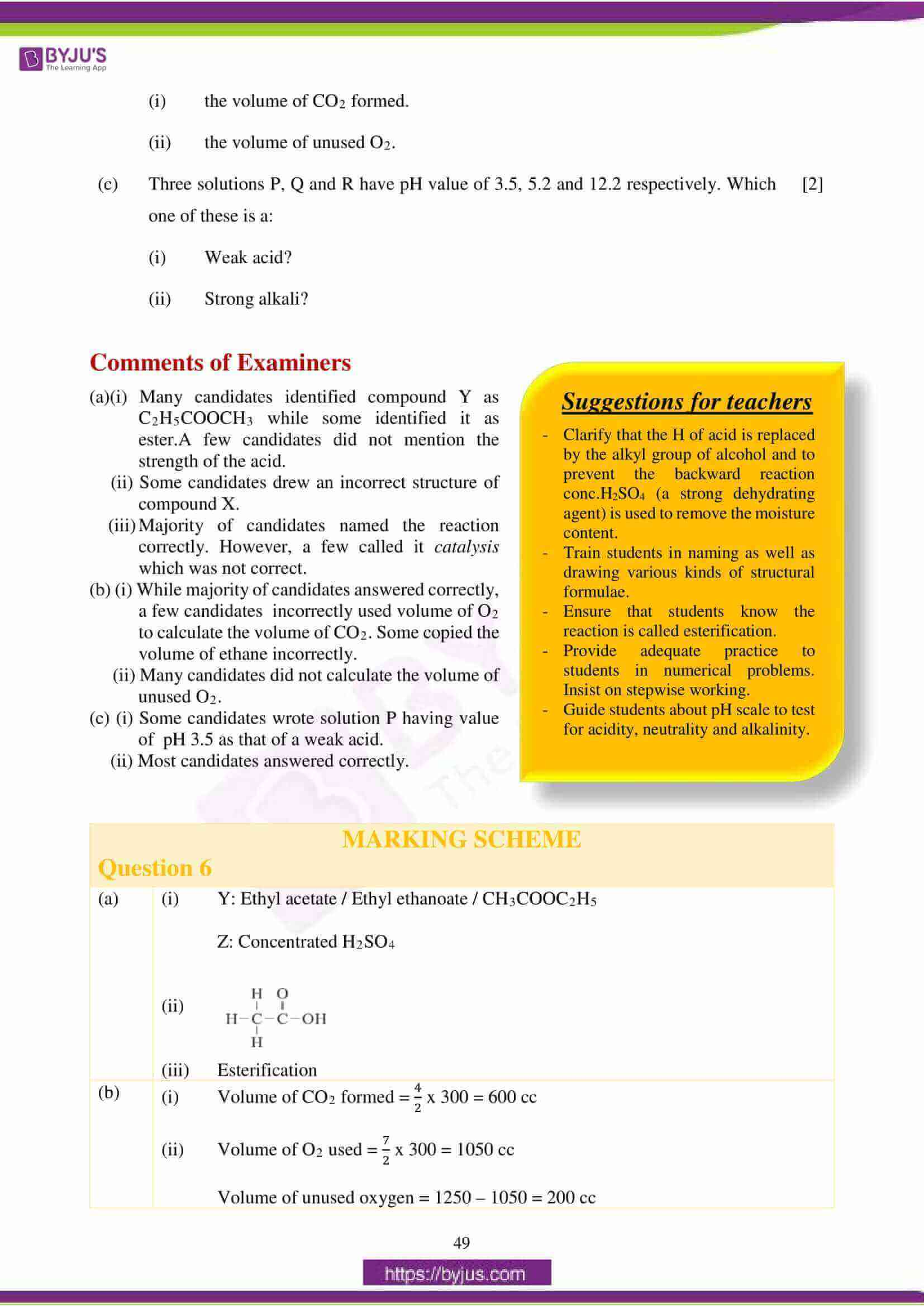 icse class 10 chemistry question paper solution 2018 16
