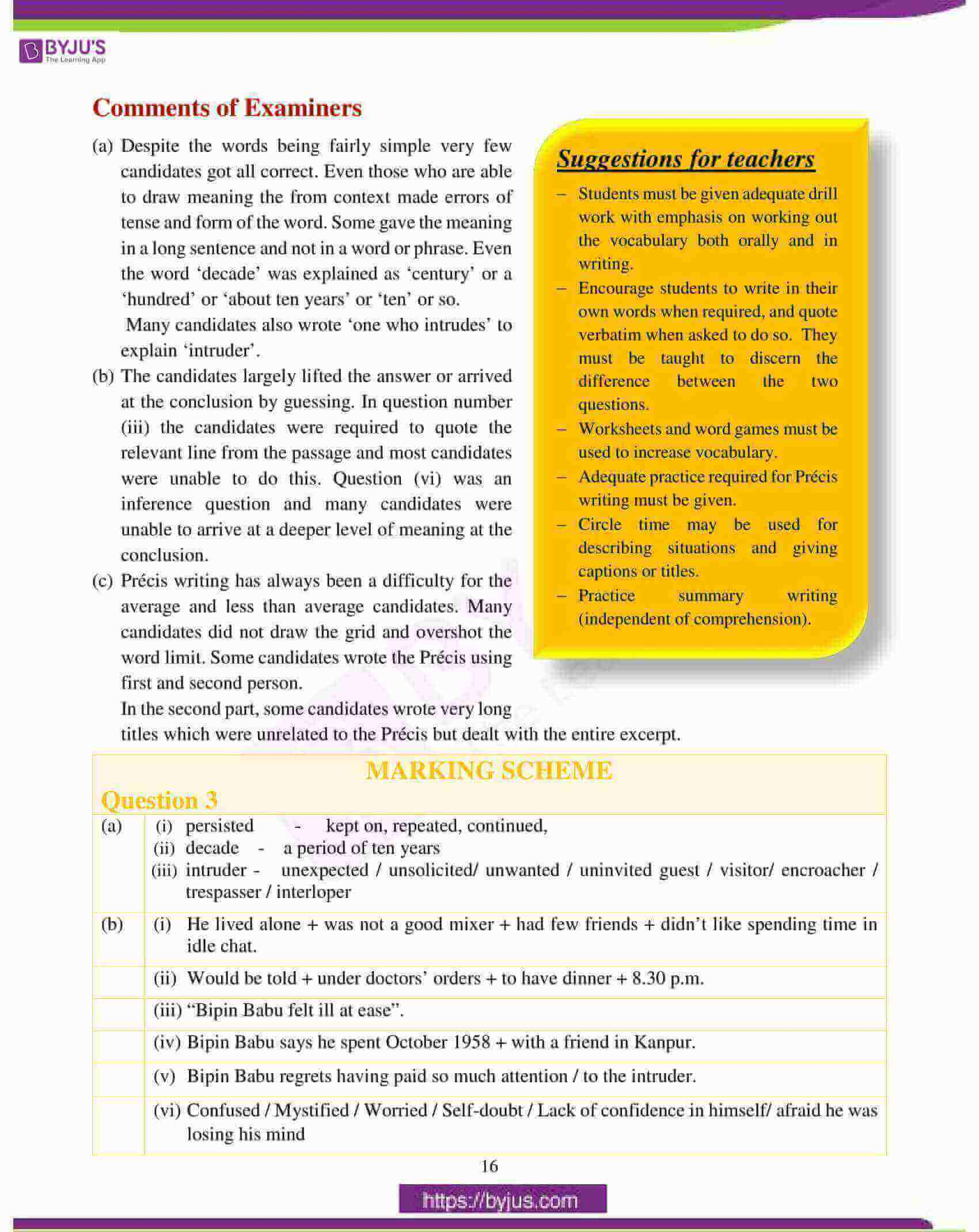 icse class 10 eng lan question paper solution 2017 07