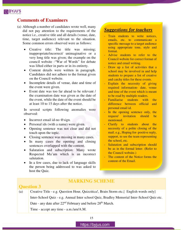 icse class 10 eng lan question paper solution 2019 06