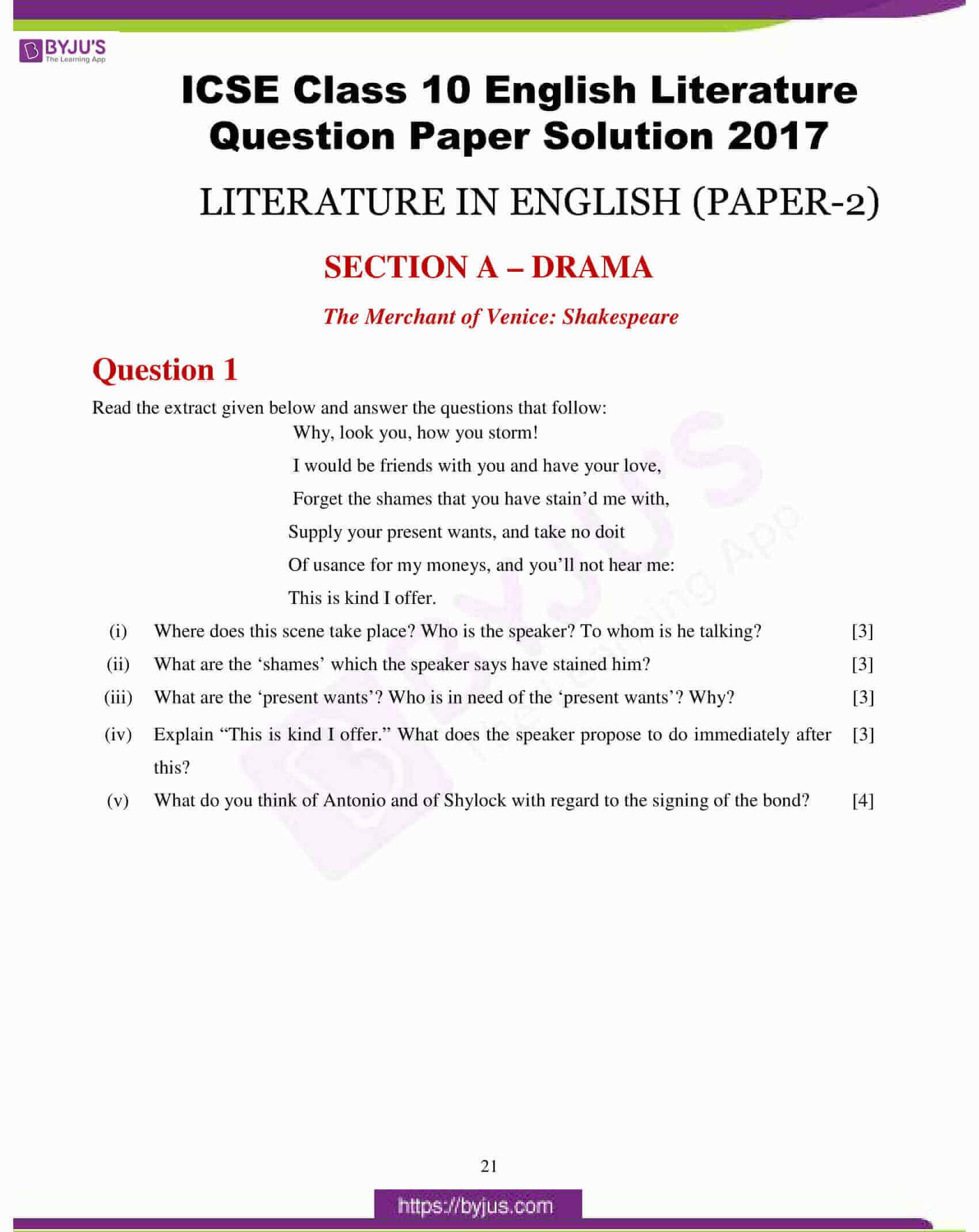 icse class 10 eng lit question paper solution 2017 01