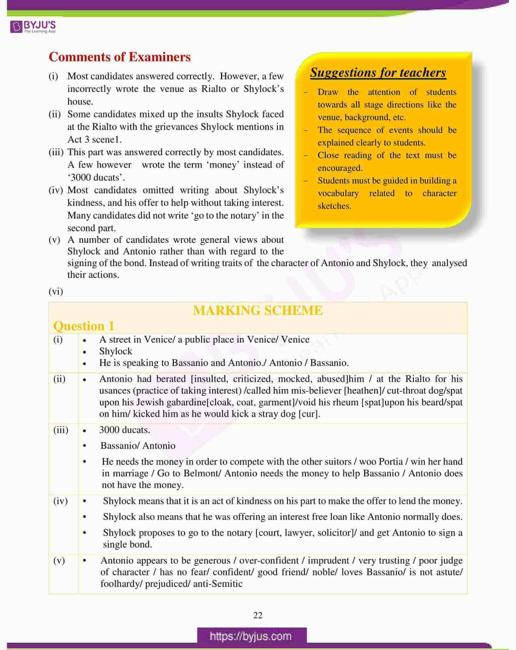 icse class 10 eng lit question paper solution 2017 02