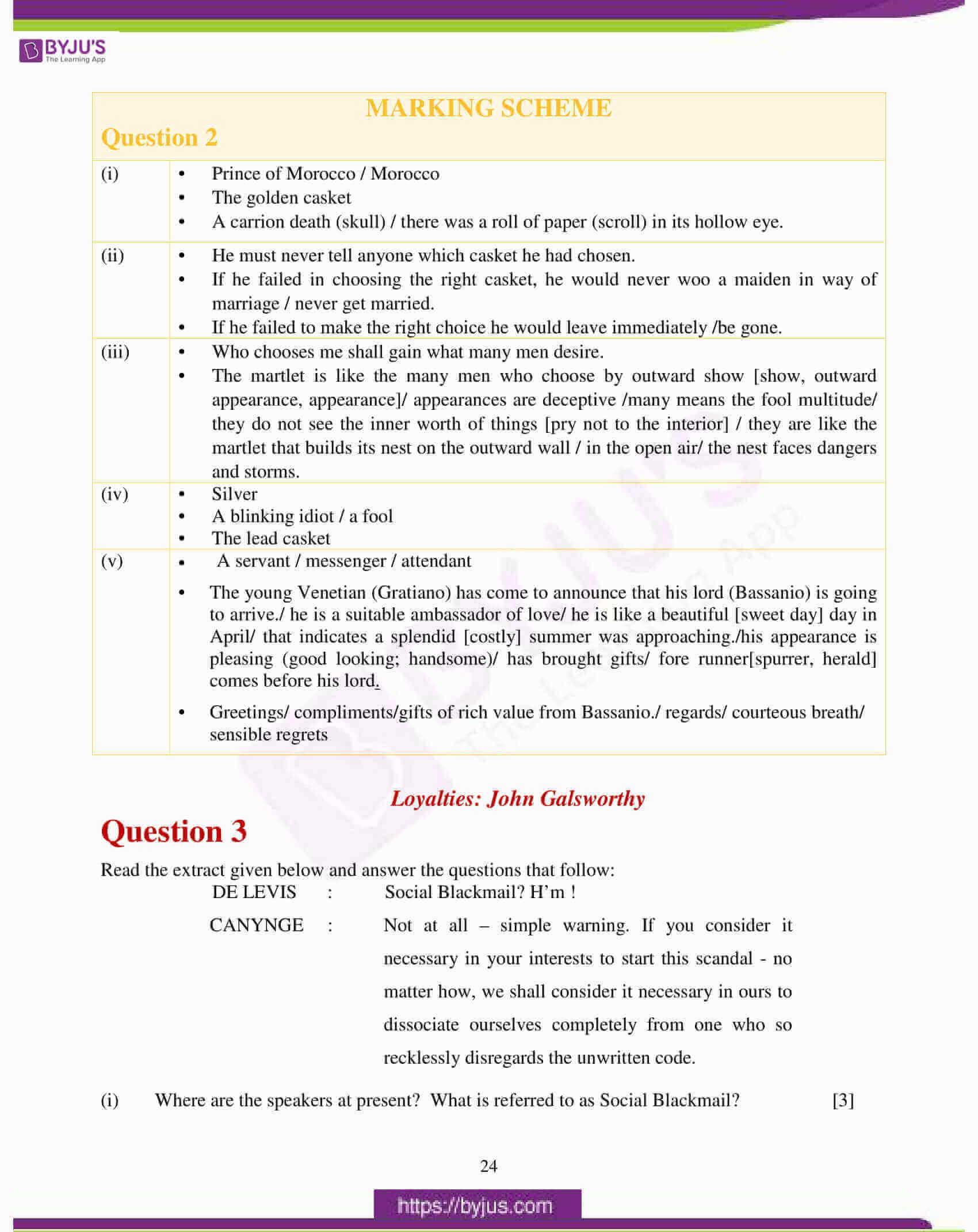 icse class 10 eng lit question paper solution 2017 04