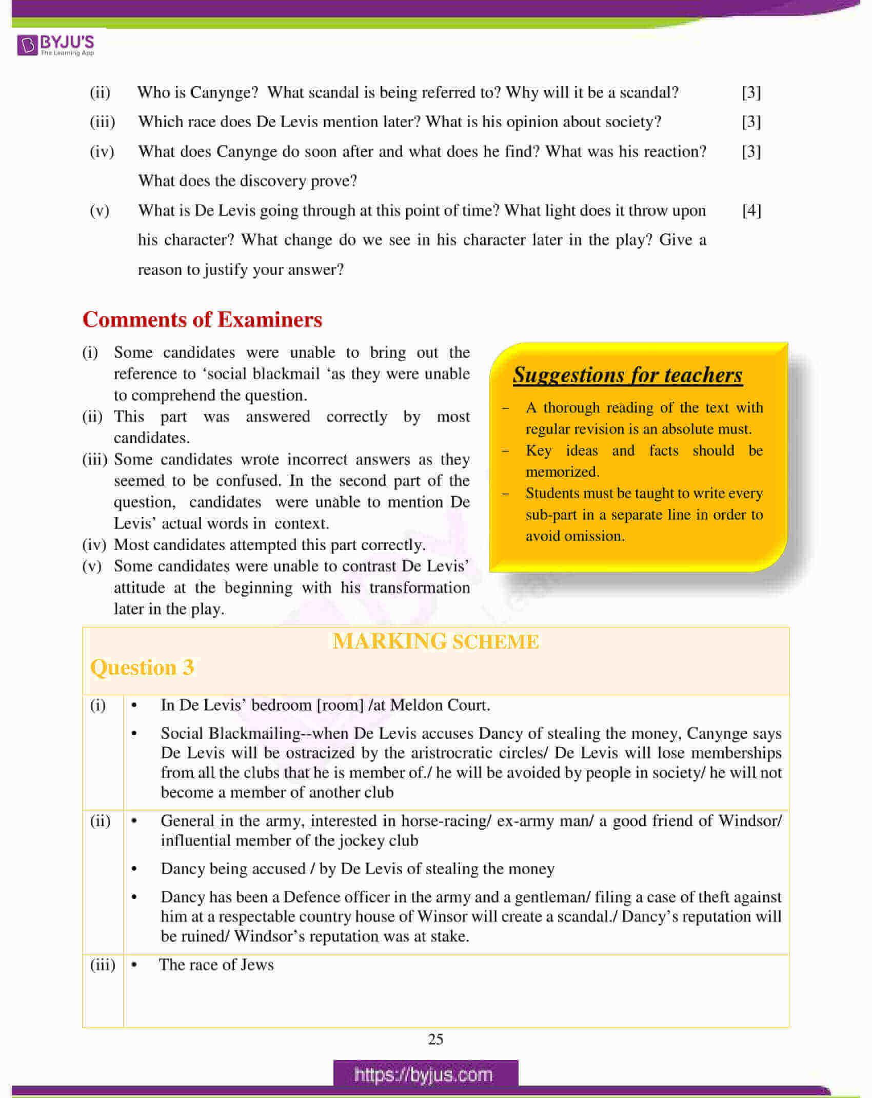 icse class 10 eng lit question paper solution 2017 05