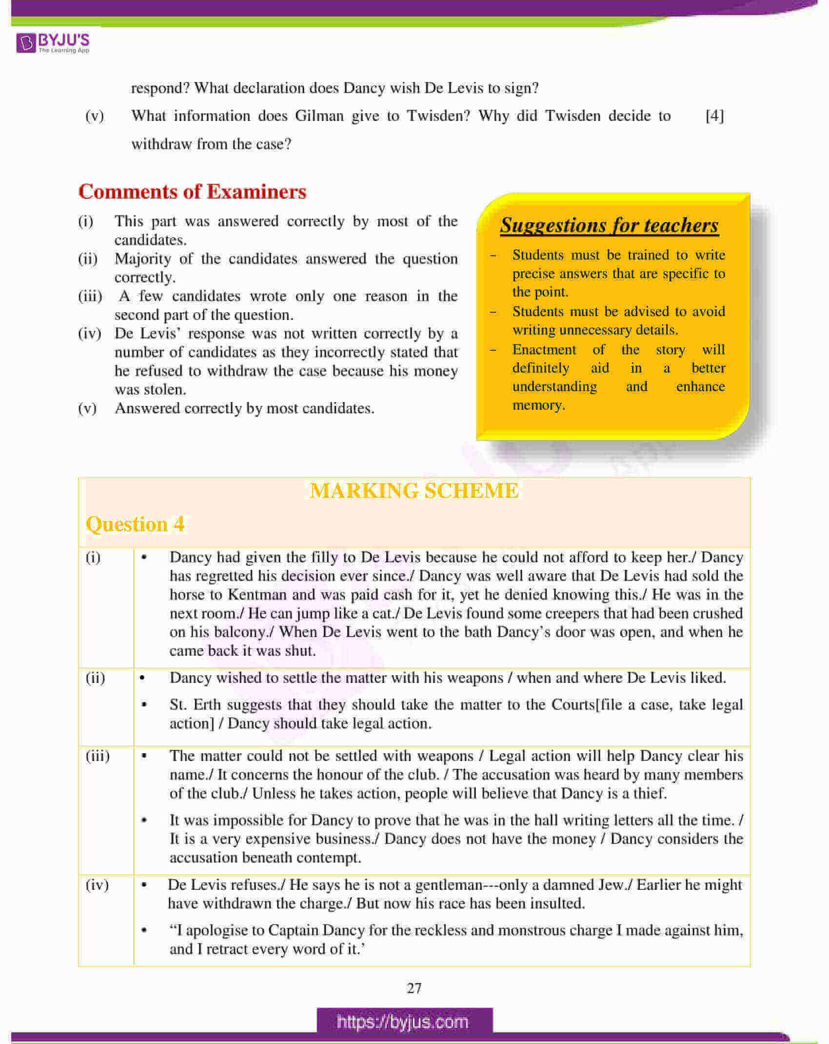 icse class 10 eng lit question paper solution 2017 07
