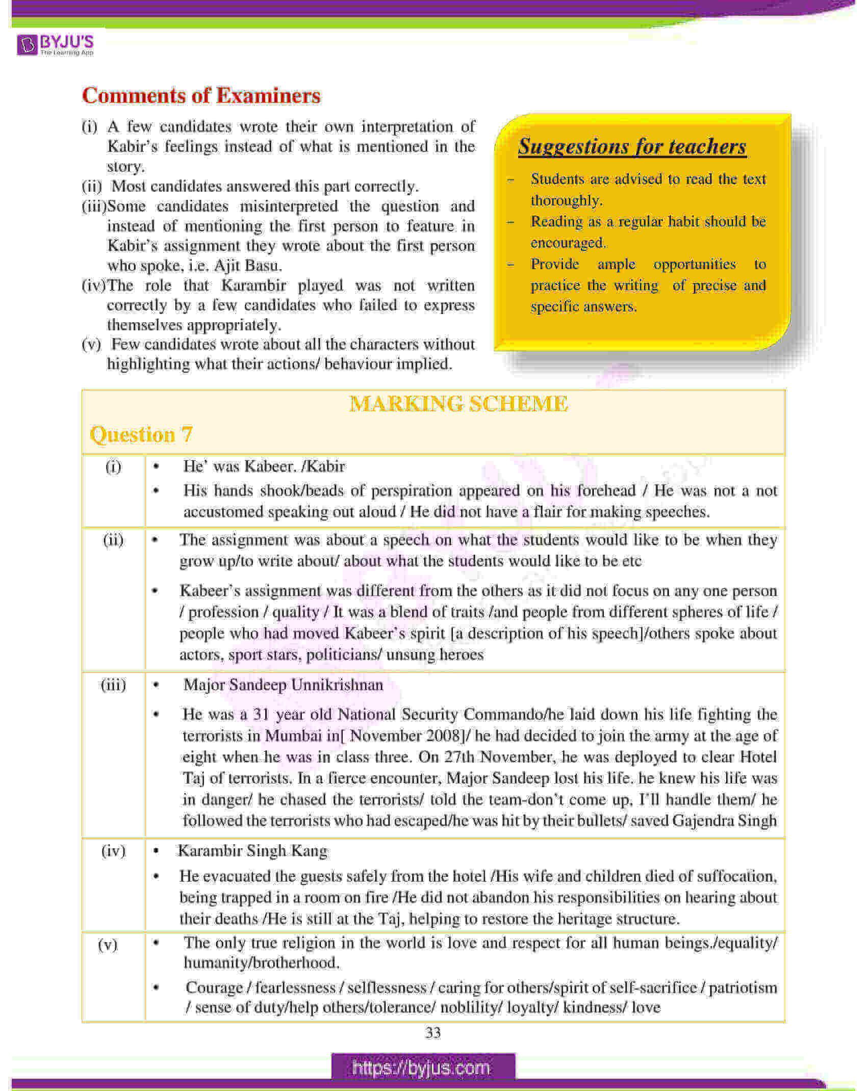 icse class 10 eng lit question paper solution 2017 13