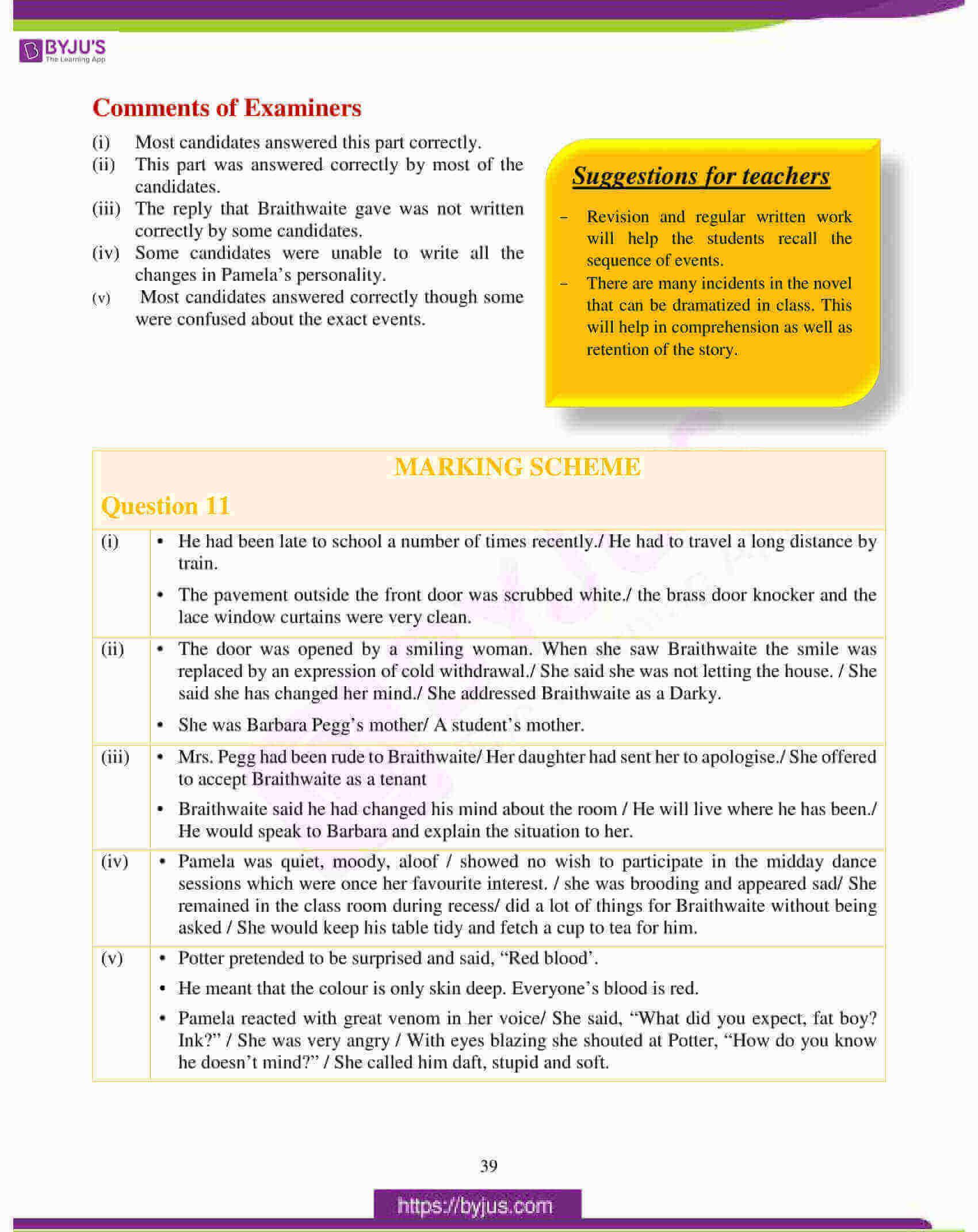 icse class 10 eng lit question paper solution 2017 19