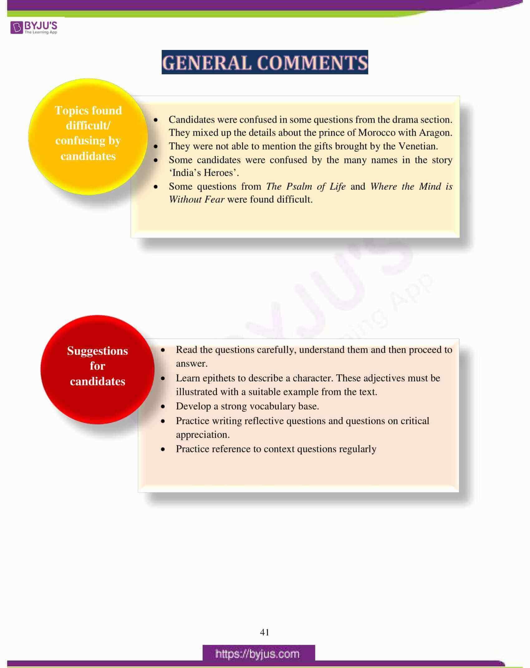 icse class 10 eng lit question paper solution 2017 21