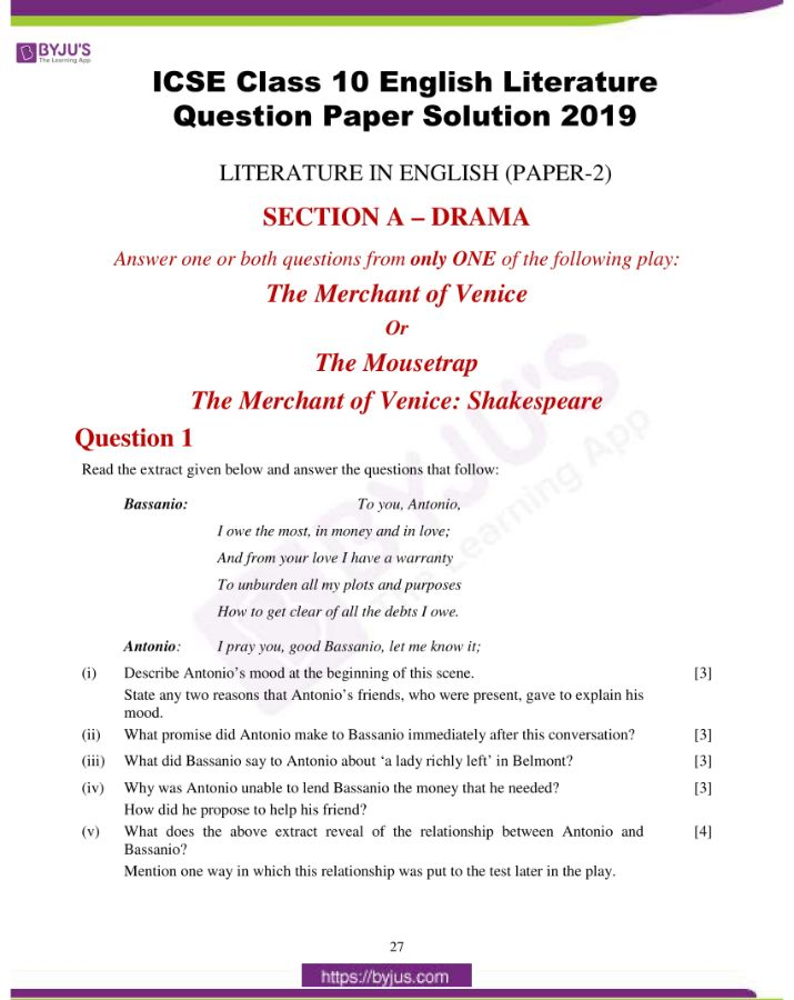 icse class 10 eng lit question paper solution 2019 01