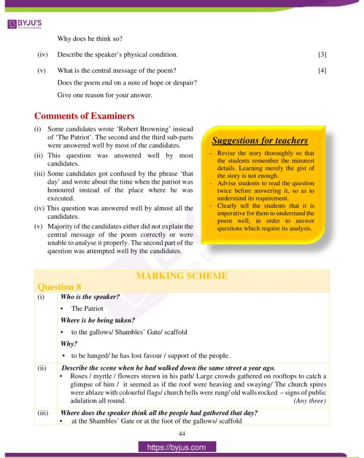 icse class 10 eng lit question paper solution 2019 18