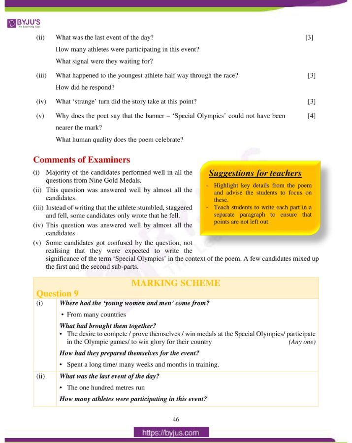 icse class 10 eng lit question paper solution 2019 20