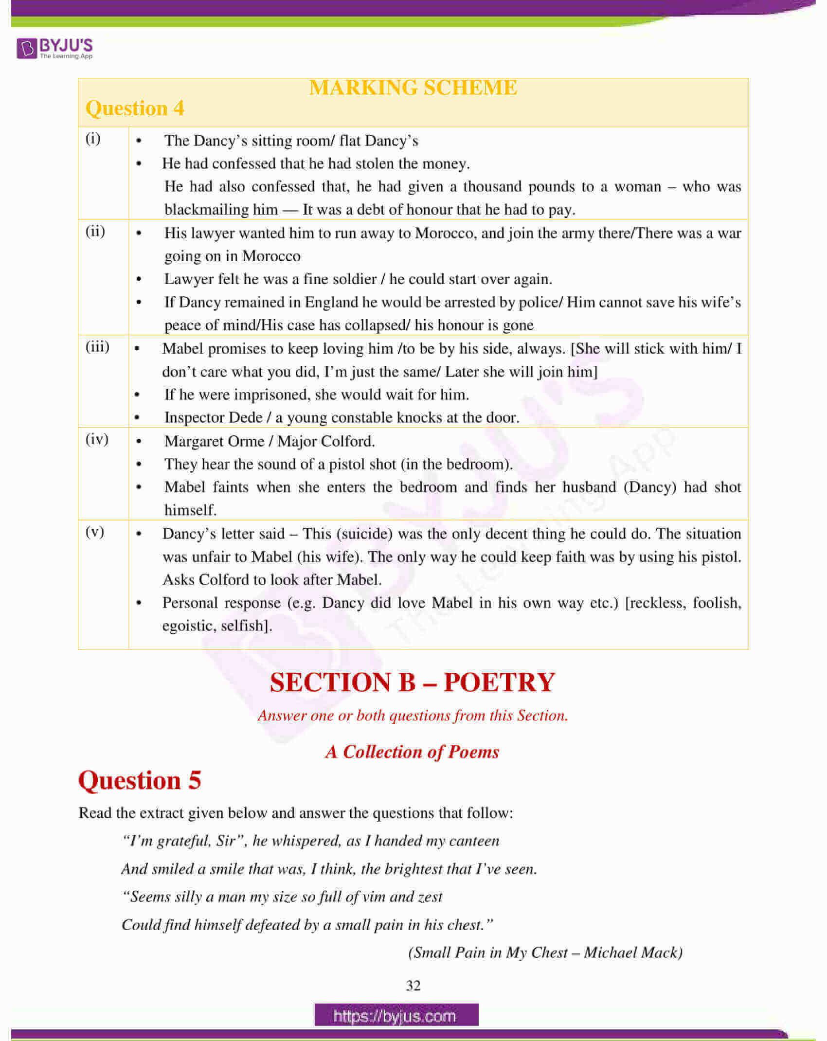 icse class 10 english lit question paper solution 2018 08