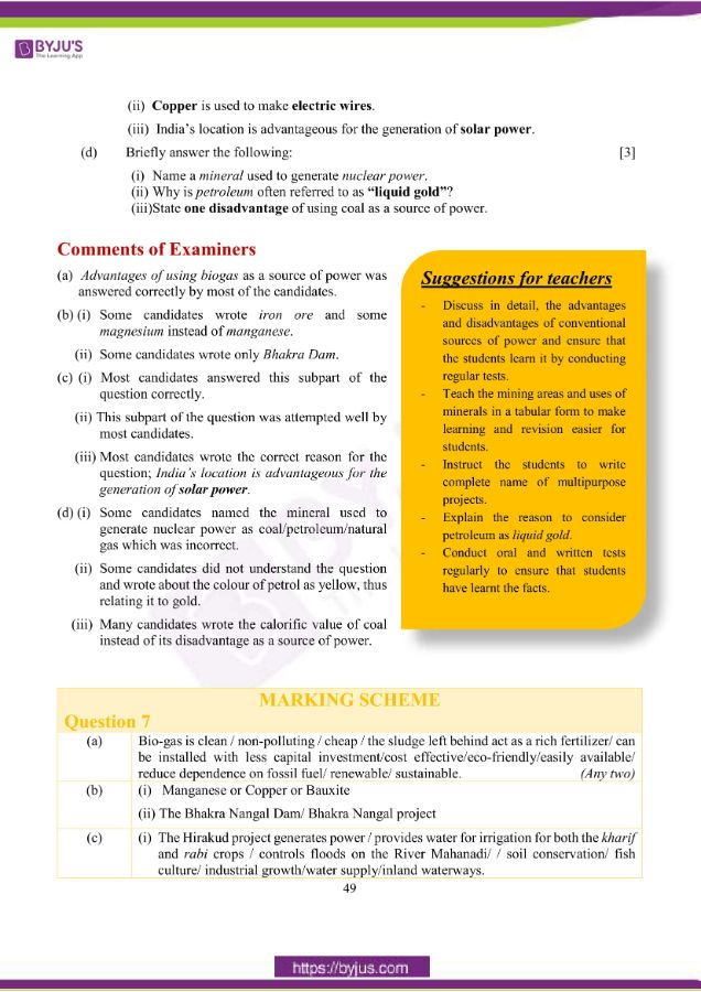 icse class 10 geo question paper solution 2019 17