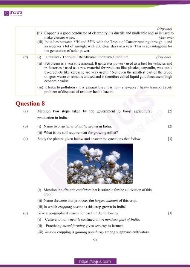icse class 10 geo question paper solution 2019 18