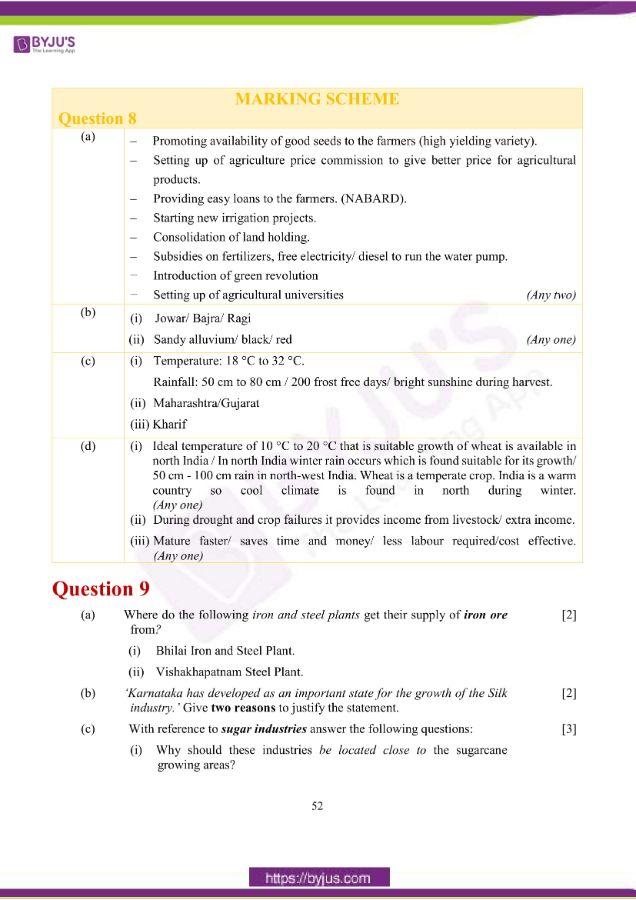 icse class 10 geo question paper solution 2019 20