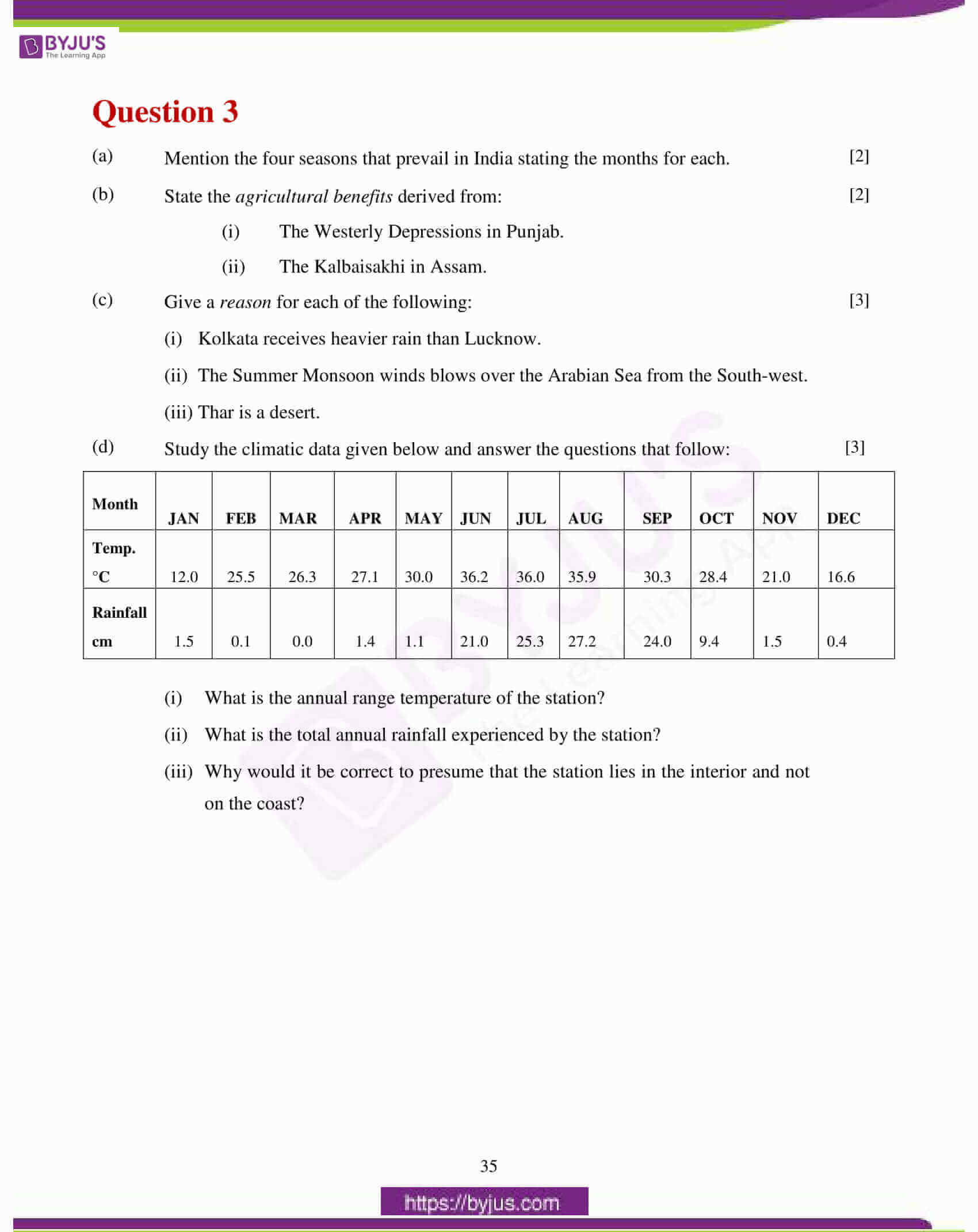 icse class 10 geography question paper solution 2017 06