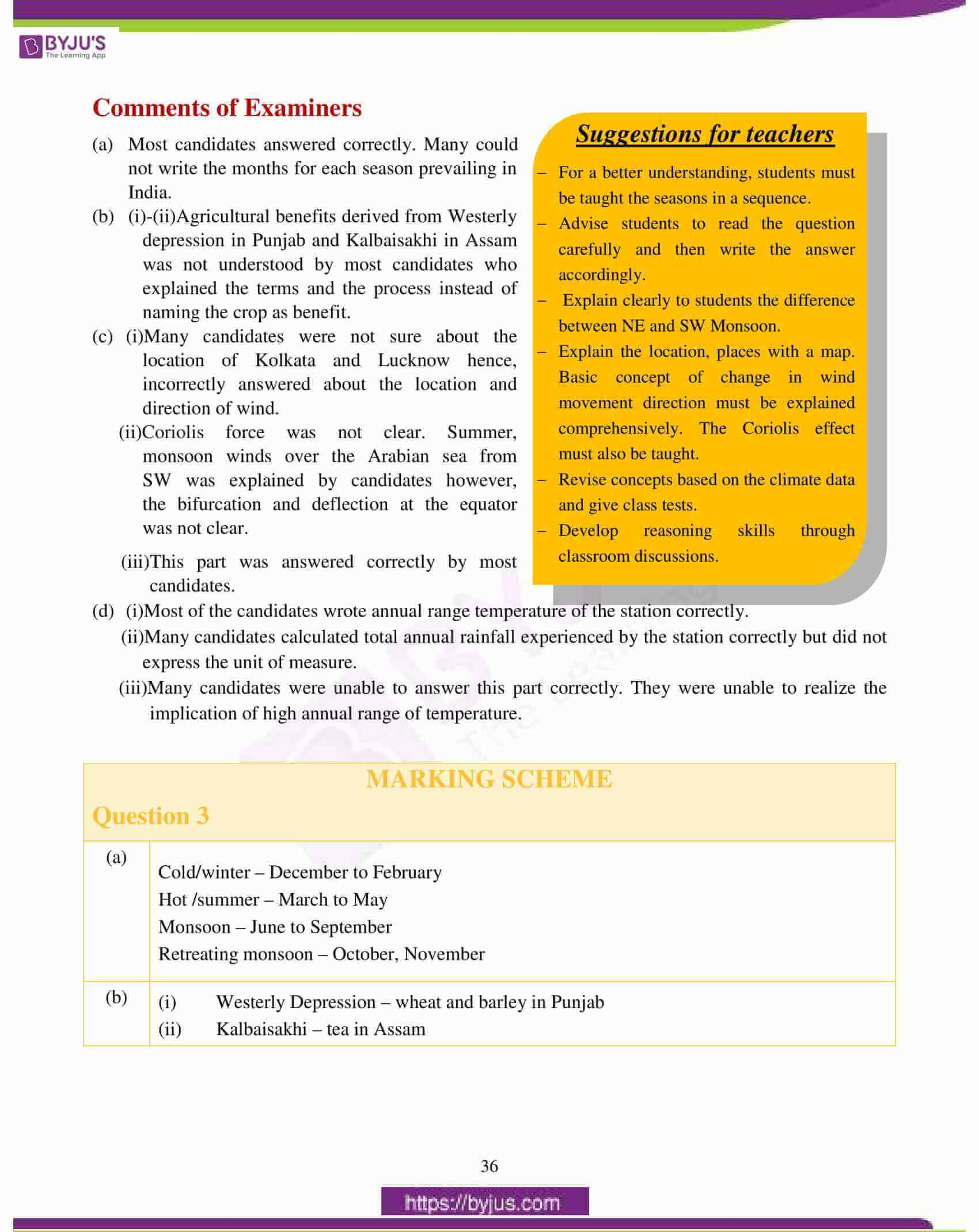 icse class 10 geography question paper solution 2017 07