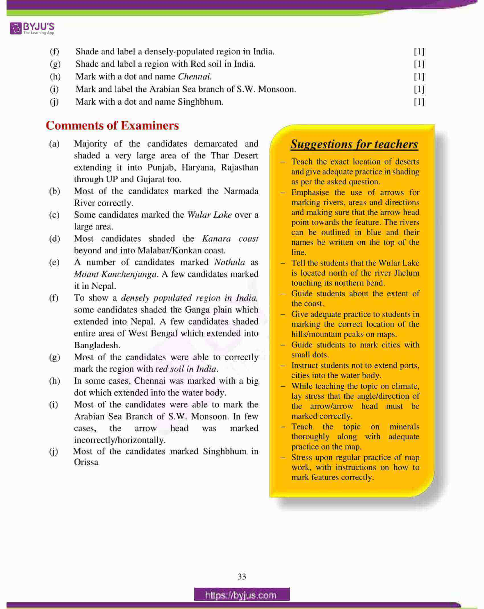 icse class 10 geography question paper solution 2018 04