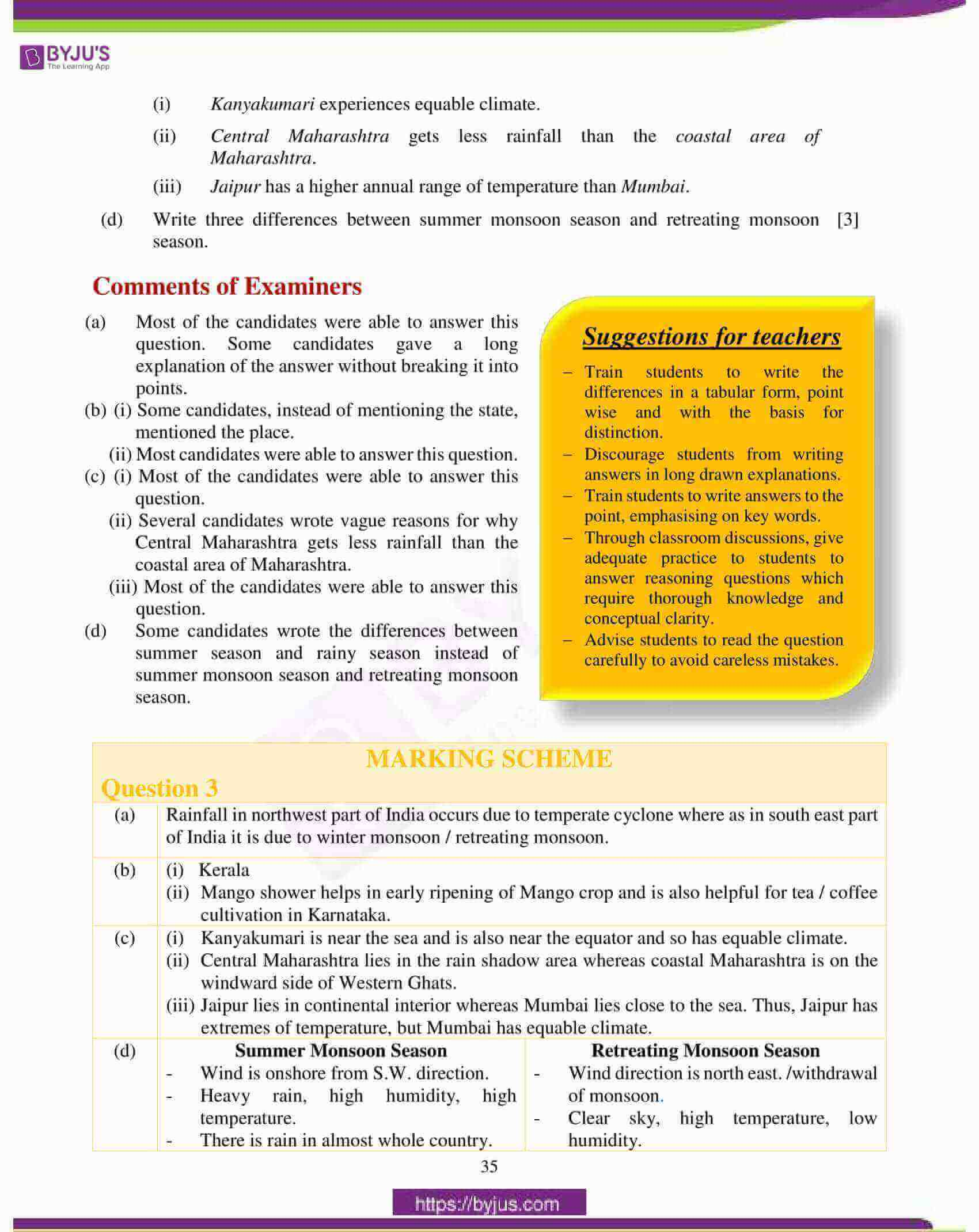 icse class 10 geography question paper solution 2018 06