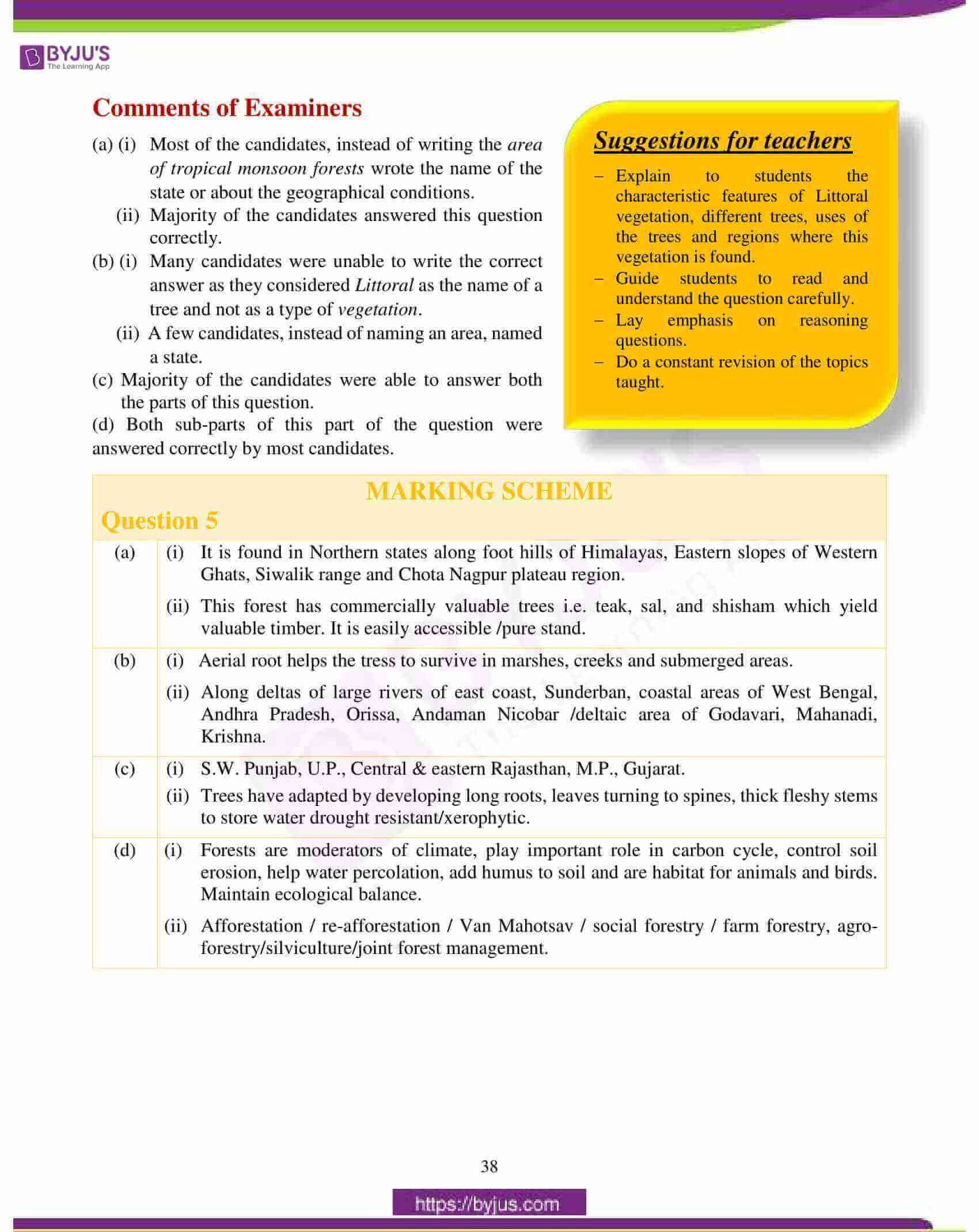 icse class 10 geography question paper solution 2018 09