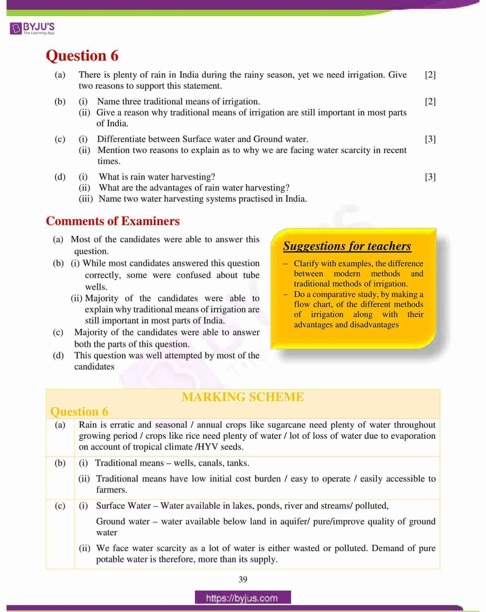 icse class 10 geography question paper solution 2018 10