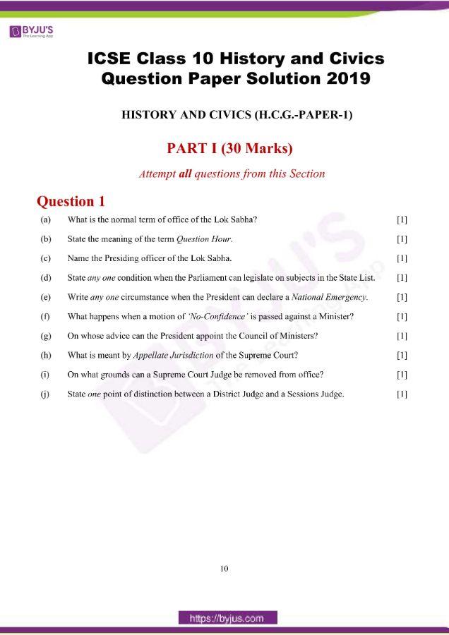 icse class 10 his civics question paper solution 2019 01
