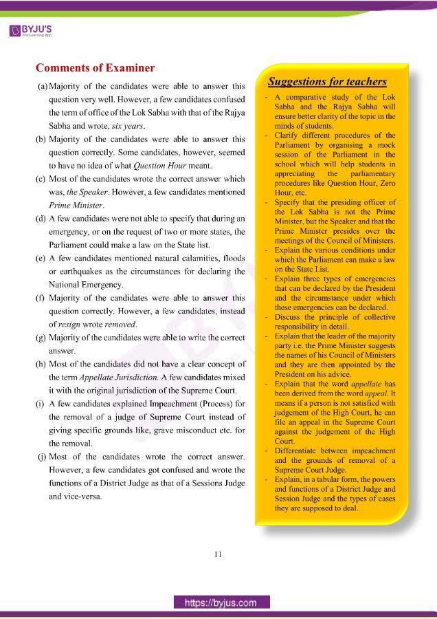 icse class 10 his civics question paper solution 2019 02