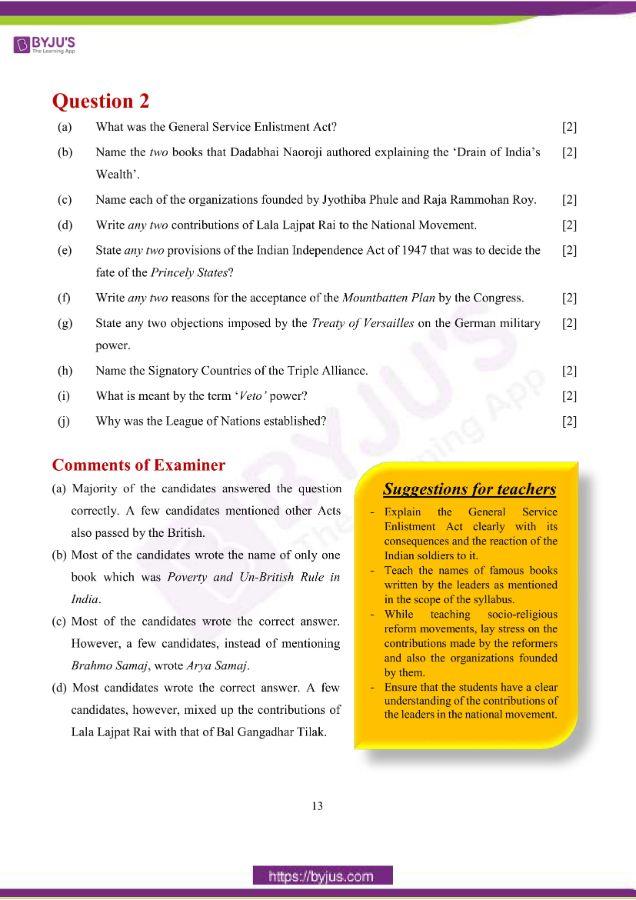 icse class 10 his civics question paper solution 2019 04