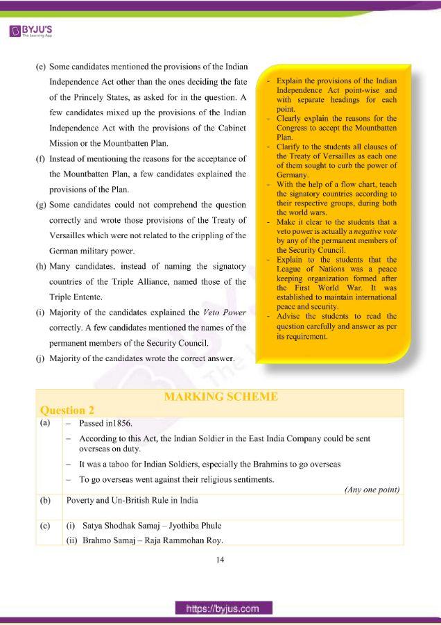 icse class 10 his civics question paper solution 2019 05