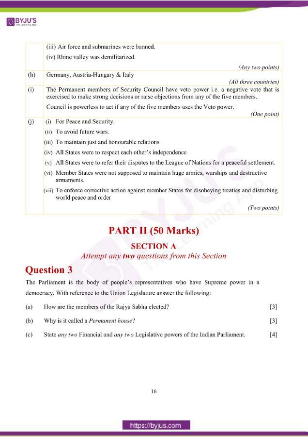 icse class 10 his civics question paper solution 2019 07