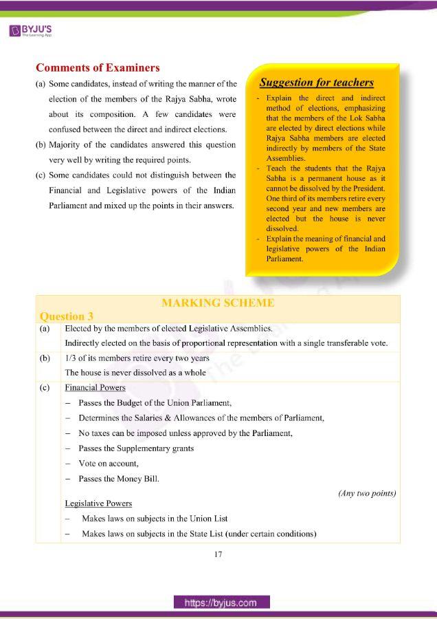 icse class 10 his civics question paper solution 2019 08