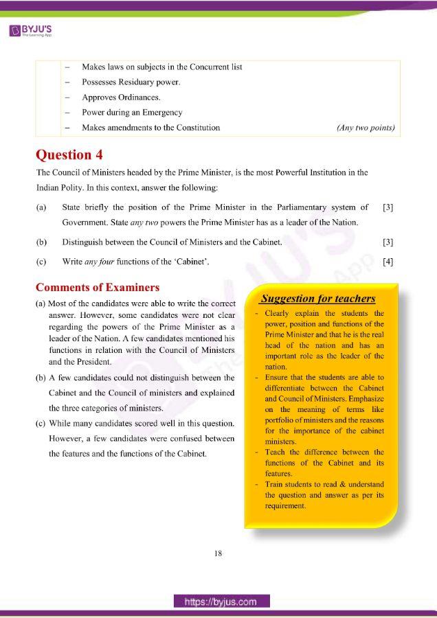 icse class 10 his civics question paper solution 2019 09