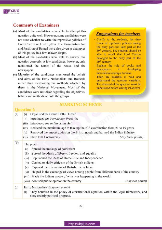 icse class 10 his civics question paper solution 2019 13