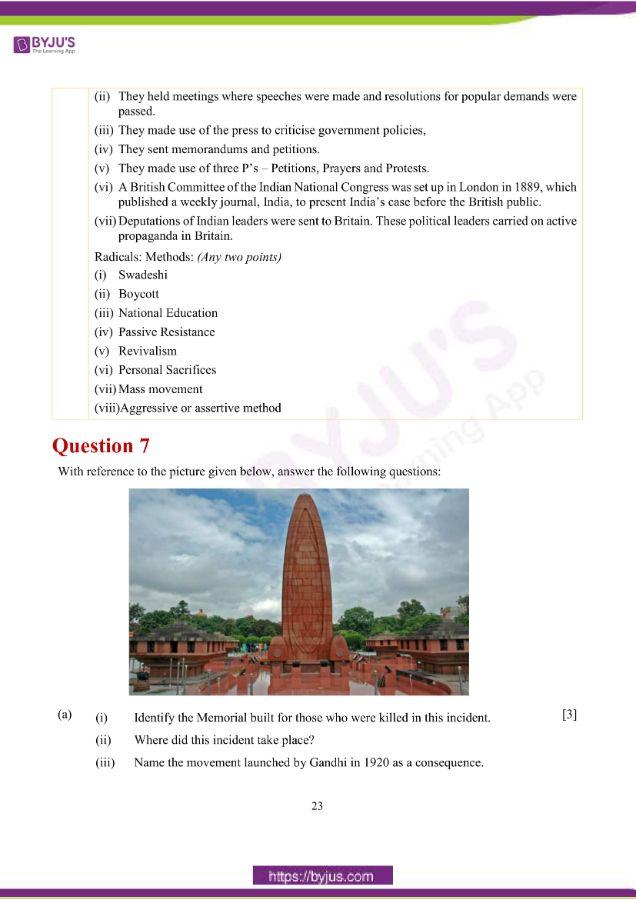 icse class 10 his civics question paper solution 2019 14